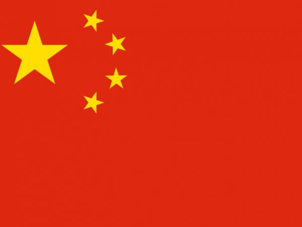 Qlamqtar 2022 FIFA World Cup | Team Profile | CHINA: 1.4 billion people, not even 11 decent soccer players
